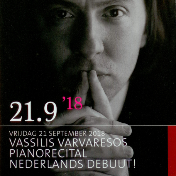 Vasilis Varvaresos